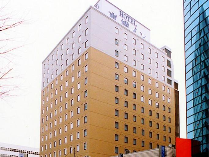 Toyoko Inn Hokkaido Sapporo-eki Kita-guchi, Sapporo
