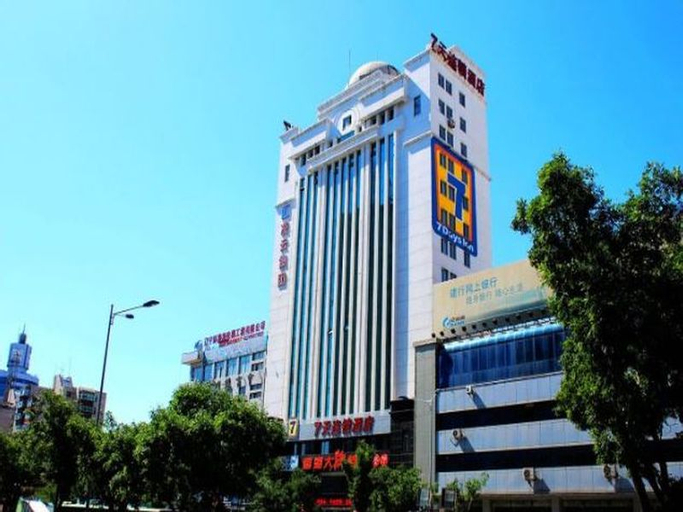 7 Days Inn Jinzhou Zhongyang Street Branch, Jinzhou