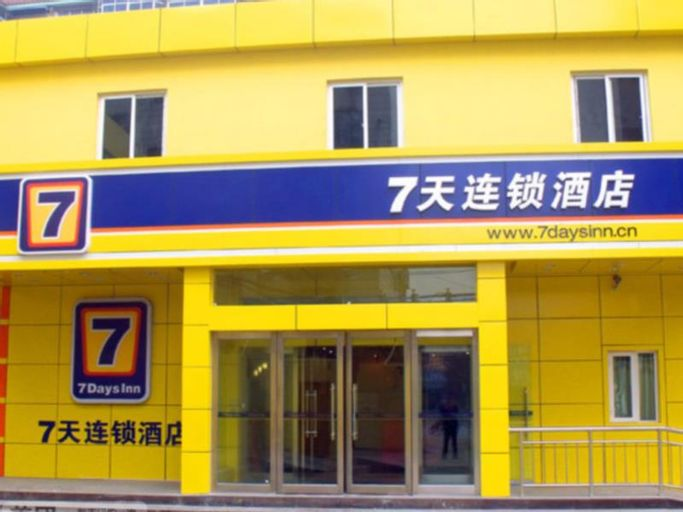 7 Days Inn Dongyang Hao Le Duo Square Branch, Jinhua