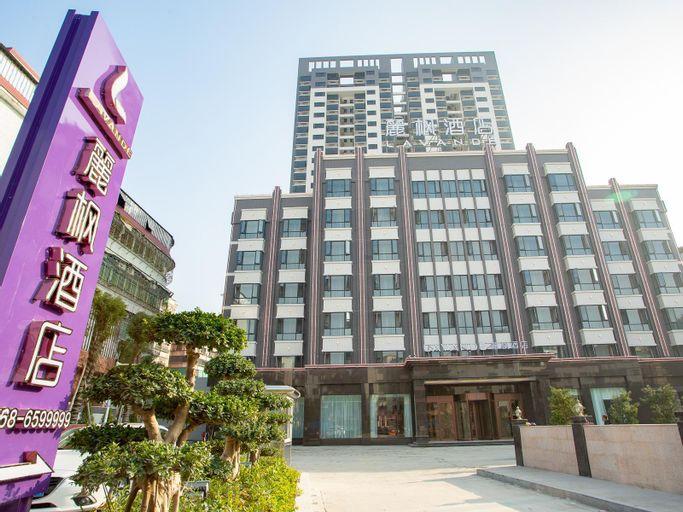 Lavande Hotels·Chaozhou Chaofeng Road Hexie Yazhu, Chaozhou