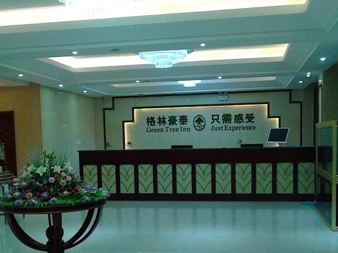 GreenTree Inn Nantong Pingchao Bus Station Express Hotel, Nantong