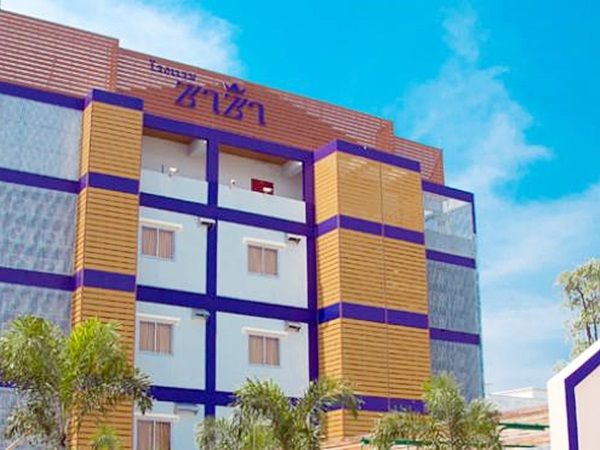 Zaza Hotel Bangpoo, Muang Samut Prakan