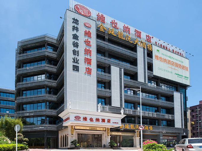 Vienna Hotel Shenzhen Nanshan Longzhu Branch, Shenzhen