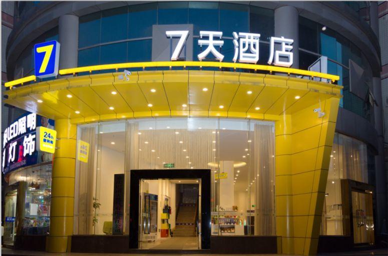 7 Days Inn·Chongqing Yudong Pedestrian Street Duhuili, Chongqing