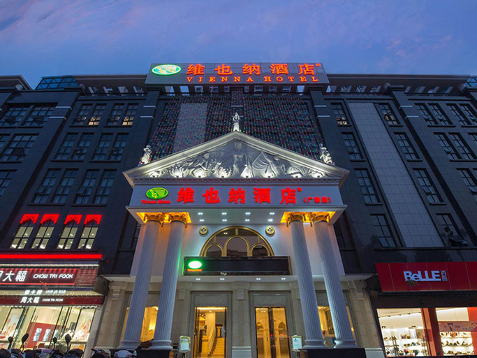 Vienna Hotel Chaozhou Plaza Branch, Chaozhou