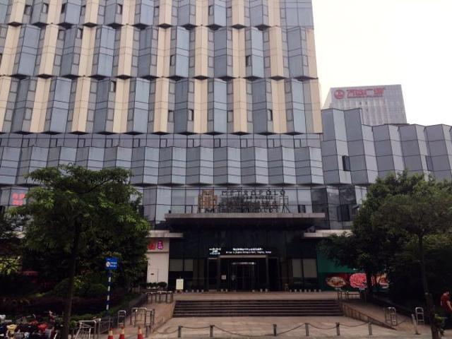 Jinjiang Metropolo Fuzhou Cangshan, Fuzhou