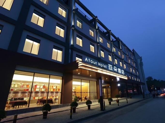 Atour Hotel Nanjing Xuanwu Gate, Nanjing