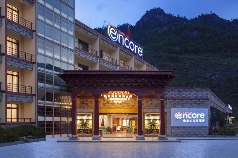 Ramada Encore, Garzê Tibetan