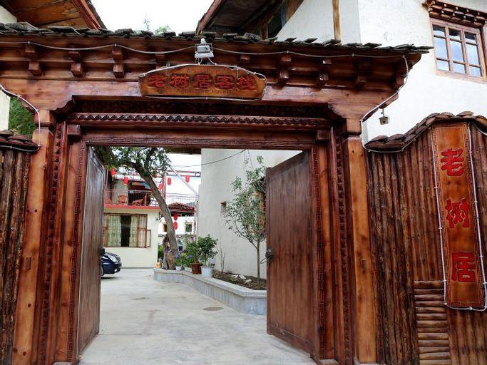 Shangrila Agedtree Hotel, Dêqên Tibetan