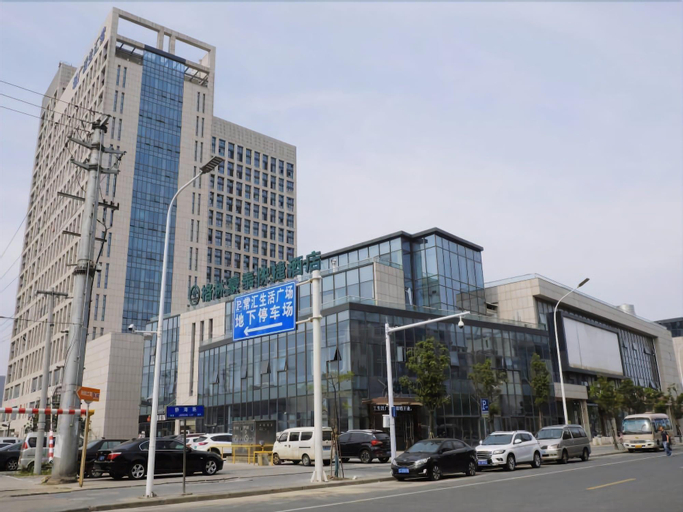Greentree Inn Suzhou Changshu North Haiyu Road Cha, Suzhou