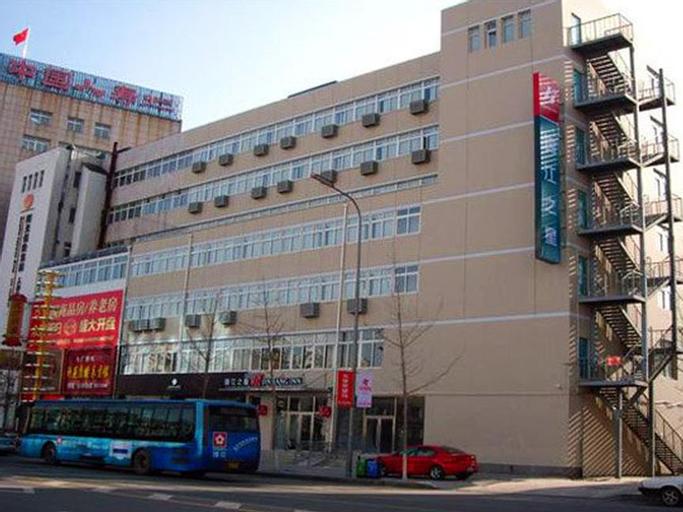 Jinjiang Inn Wafangdian West Changchun Road Branch, Dalian