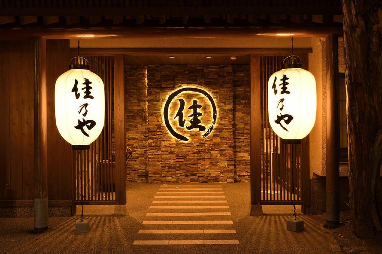 Kusatsu Onsen Ryokan Yoshinoya, Kusatsu