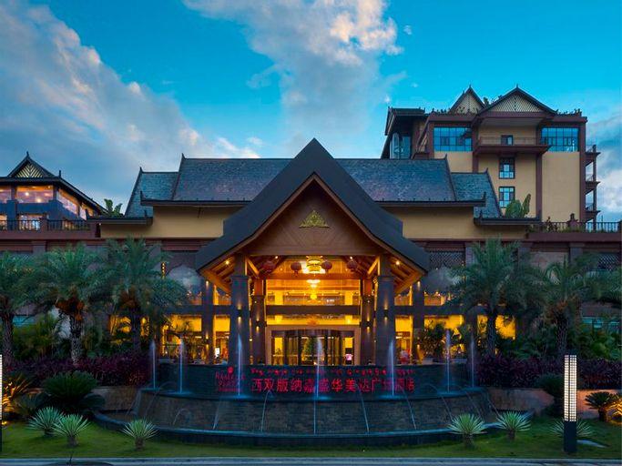 Ramada Plaza Xishuangbanna Hotel, Xishuangbanna Dai