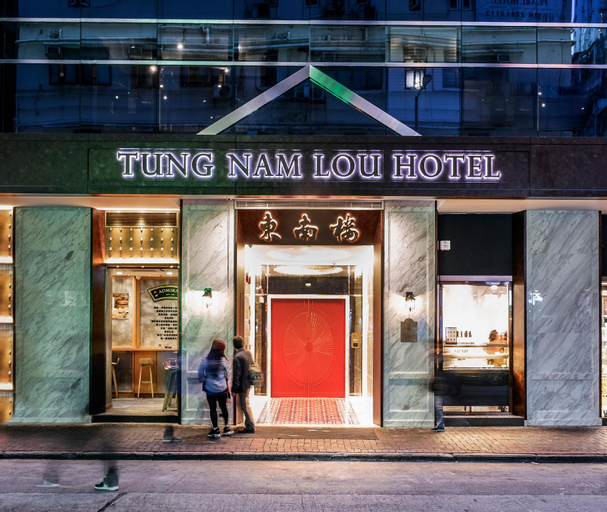 Tung Nam Lou Art Hotel, Yau Tsim Mong