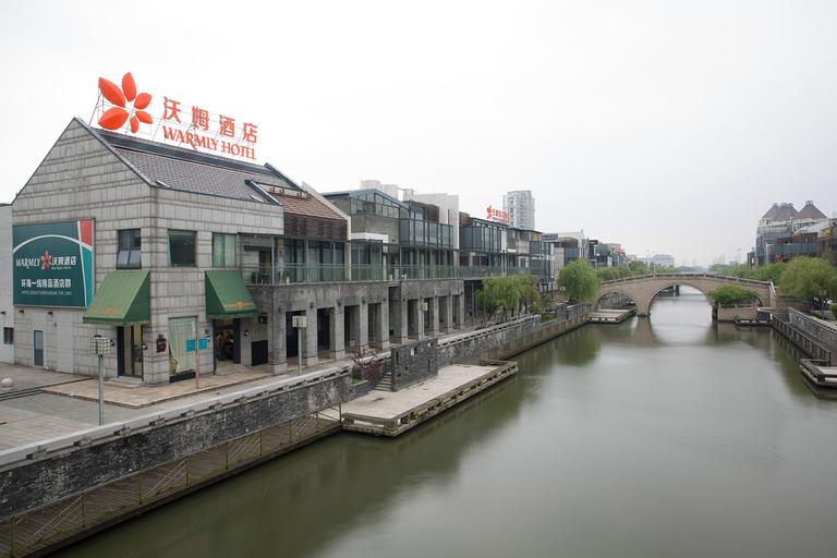 Warmly Hotel Suzhou Jinji Lake Ligongdi Branch, Suzhou