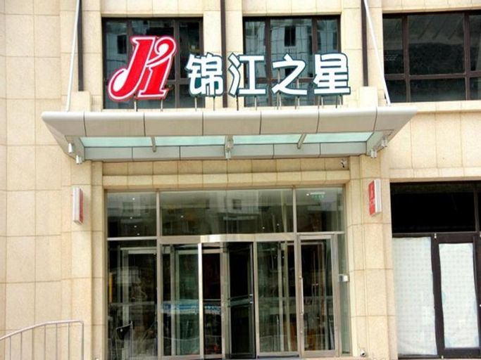 Jinjiang Inn Dalian Development Area Huanghai West Road Branch, Dalian