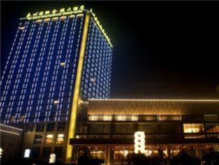 Jinling International Hotel Taizhou, Taizhou