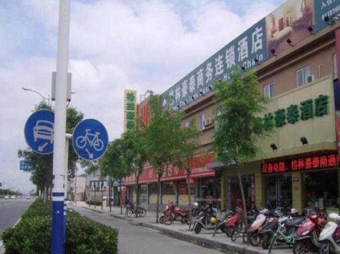 GreenTree Inn Nantong Sourth Market, Nantong