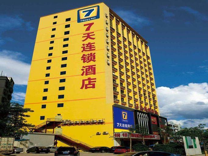 7 Days Inn Nanjing Xuanwumen Subway Station Hu Nan Road Branch, Nanjing