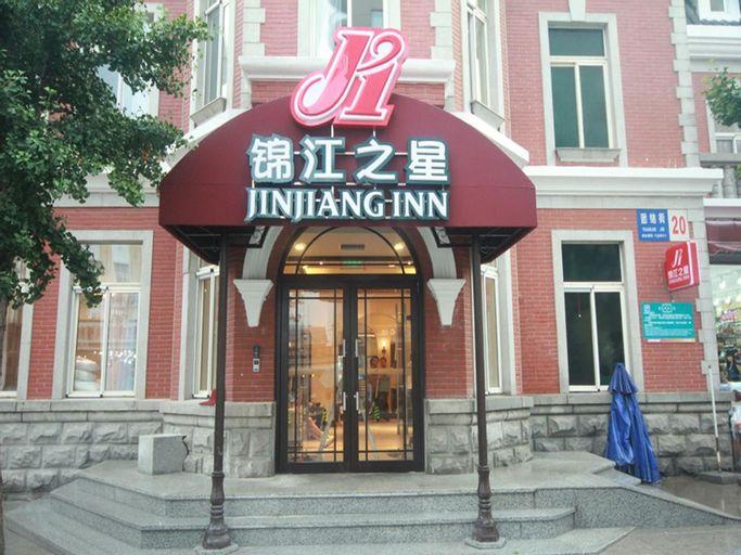 Jinjiang Inn Dalian Railway Station Russian Street, Dalian