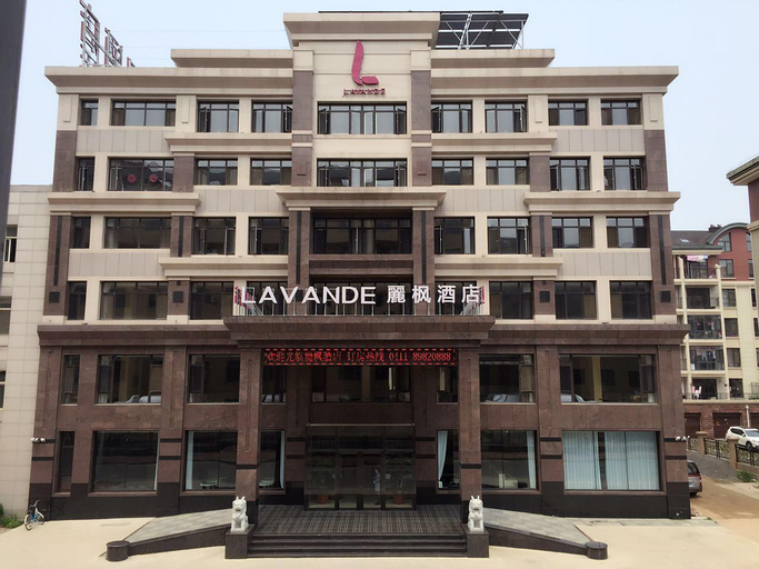 Lavande Hotels·Dalian Zhuanghe Xiangyang Road, Dalian