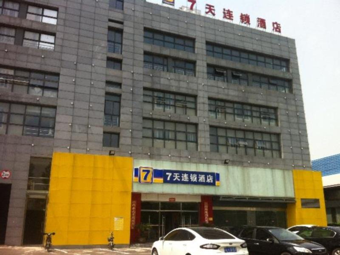 7 Days Inn Taicang Bus Station Branch, Suzhou