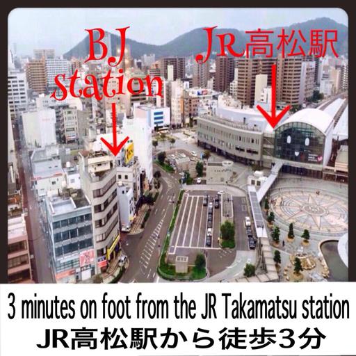 Takamatsu guest house BJ STATION, Takamatsu