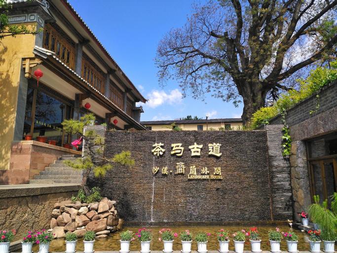 landscape Hotel Shaxi, Dali Bai