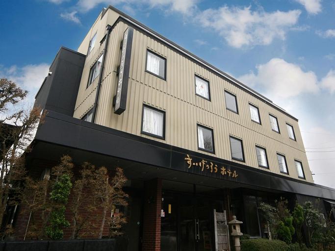 Suigetsurou Hotel, Tonami