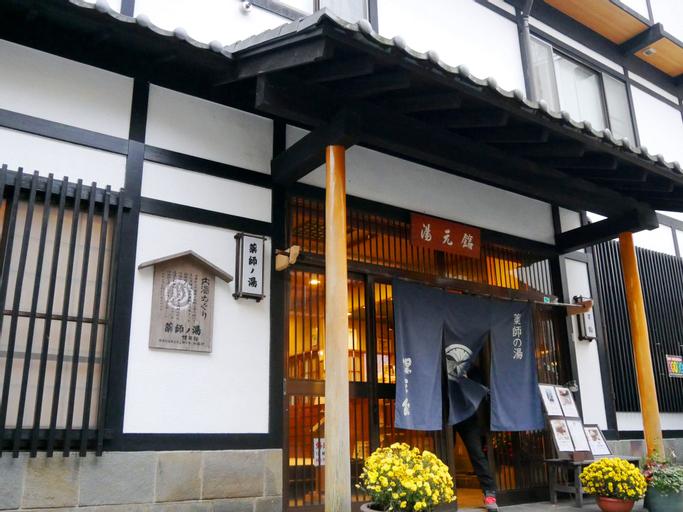 Kusatsu Onsen Ryokan Yumotokan, Kusatsu