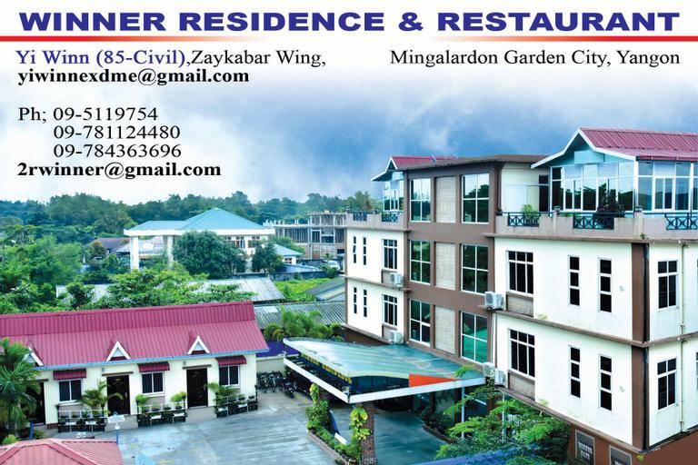 Winner Residence, Yangon-N