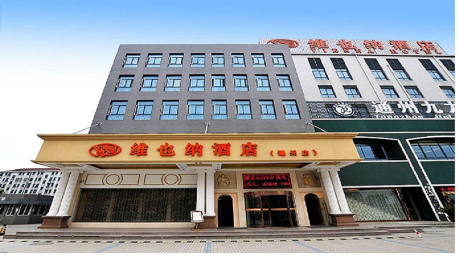 Vienna International Hotel Nantong Tongzhou Bus Terminal, Nantong