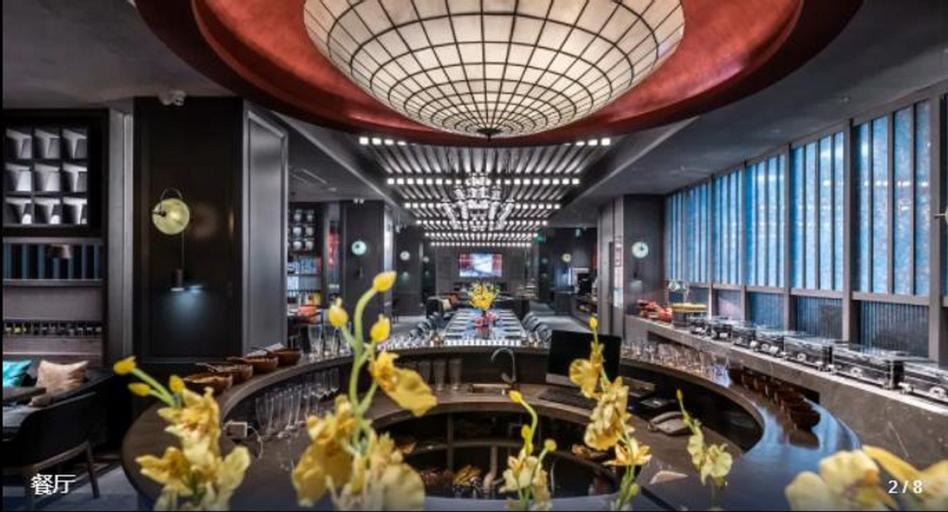 MEHOOD LESTIE HOTEL (XINJIEKOU), Nanjing