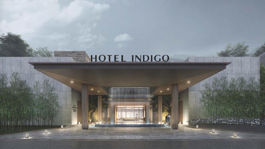Indigo Nanjing Garden Expo, an IHG Hotel, Nanjing