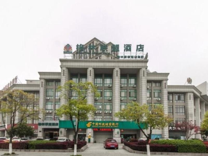 GreenTree Alliance  Wuxi Yixing Jinyizhong Road Chengbei RT-Market Hotel, Wuxi