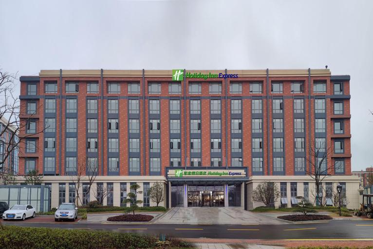Holiday Inn Express Yixing, Wuxi