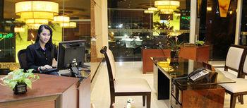 Hotel Aria Gajayana Malang, Malang