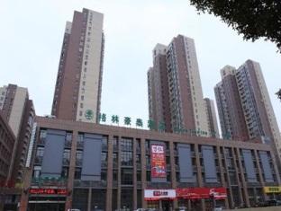 GreenTree Inn Changzhou Lihua Business Hotel, Changzhou
