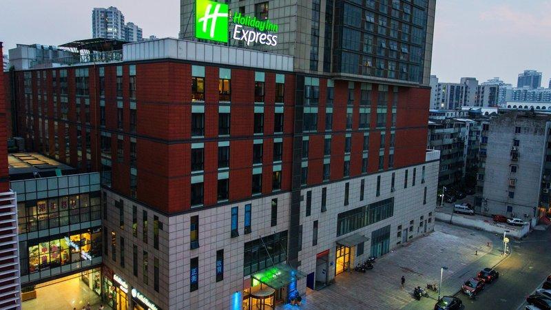 Holiday Inn Express Changzhou Centre, Changzhou