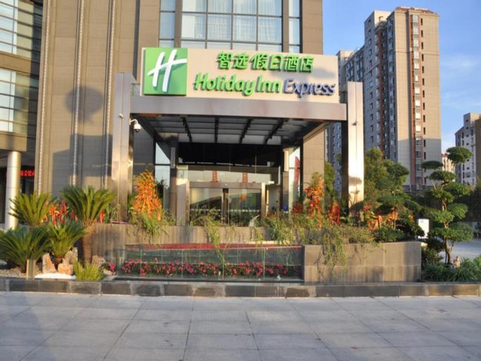 Holiday Inn Express Nantong Xinghu, Nantong