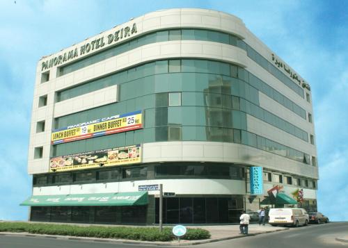 Panorama Hotel Deira,