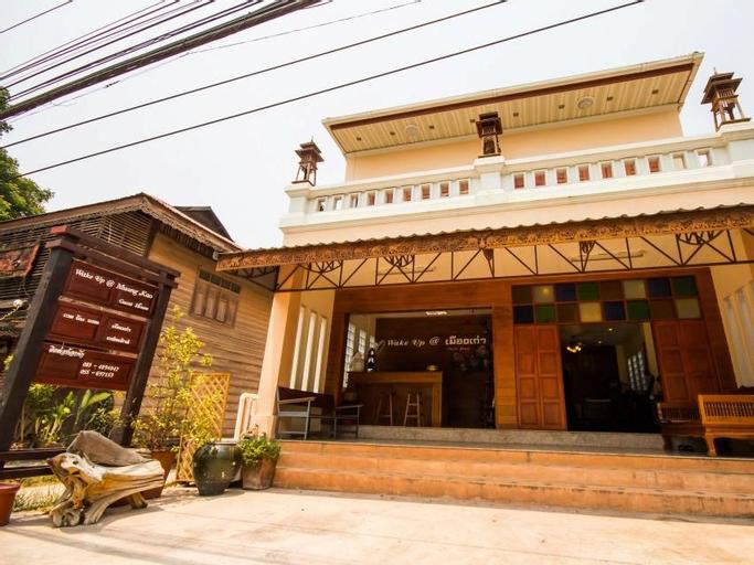 Wake Up at Muang Kao Boutique Hotel, Muang Sukhothai