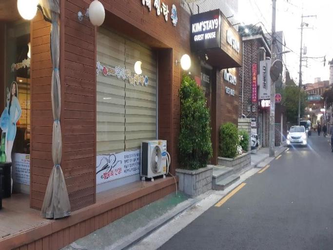 Kimstay9, Yangcheon