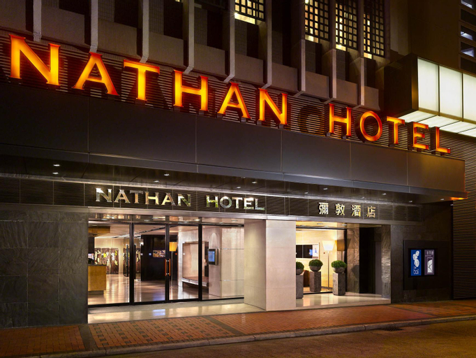 Nathan Hotel, Yau Tsim Mong