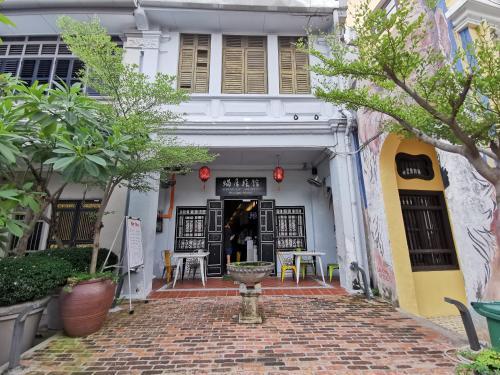 Ryokan Muntri Boutique Hostel, Penang Island