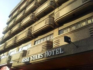 Asia Stars Hotel, Tacloban City