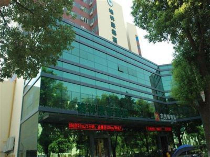 GreenTree Inn Huzhou South Street Chaoyin Bridge Business Hotel, Huzhou