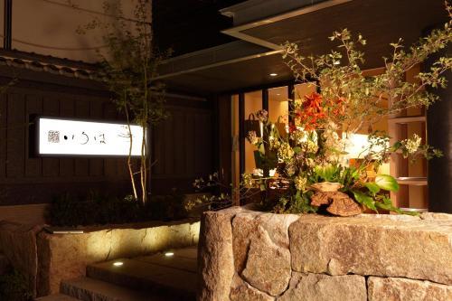 Kurayado Iroha Ryokan, Hatsukaichi