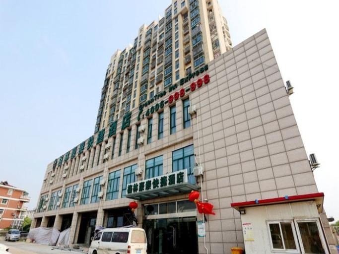 GreenTree Inn JiangSu NanJing South Railway Station South Square Express Hotel, Nanjing