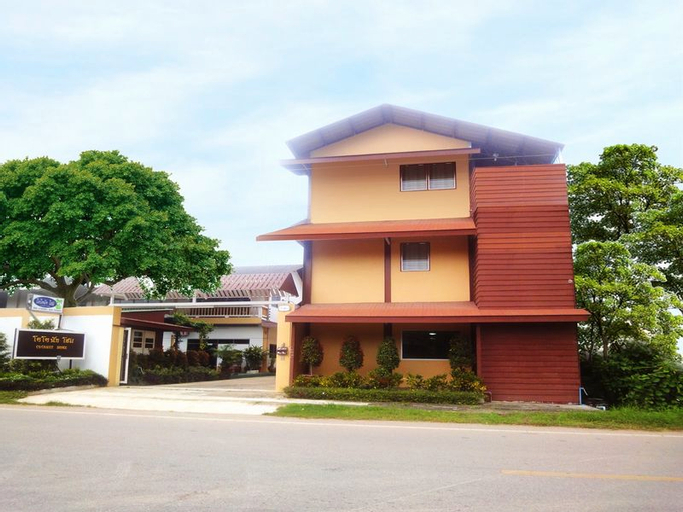 Coconut Home Resort, Bang Khon Ti